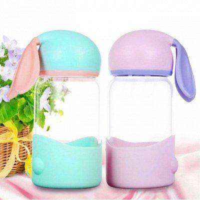 TV-Хиты! 📺 🥞 Все нужное на кухню и в дом!🍩🍕  — Детские бутылочки для воды — Кухня