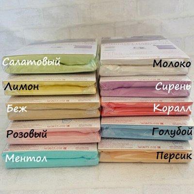 КПБ Сатин, Трикотажные простыни на резинке — Махровые простыни на резинке. Махровые наволочки в тон — Простыни на резинке
