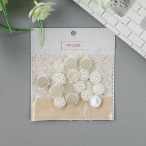 """Декор для творчества пластик """"Астра"""" жемчужный набор 20 шт 1,3х1,3 см"""