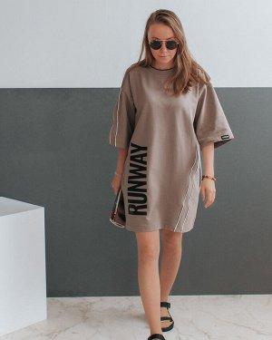 Платье женское RUNWAY, кофе