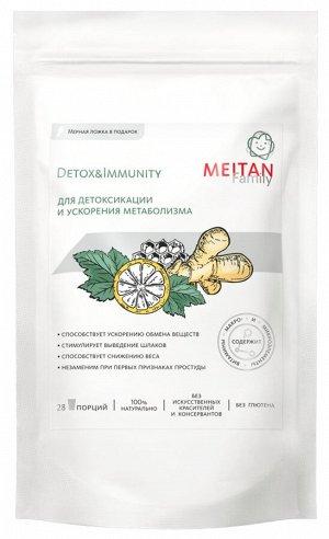 Напиток чайный имбирный гранулированный «Detox&Immunity»