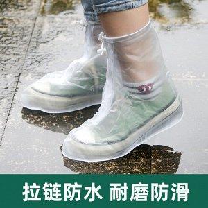 Защита обуви от дождя