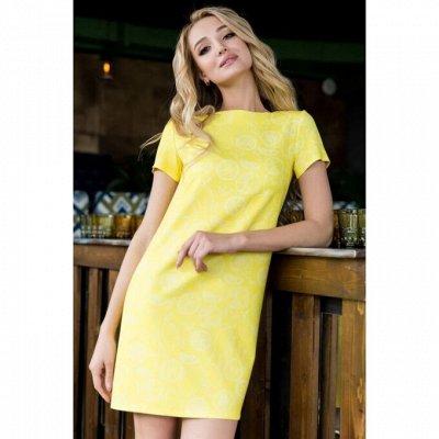 Недорогие платья и шторы  - от 42 до 56! Распродажа