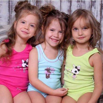Турция Детям+Белье Байкар_НОВИНКИ_все в НАЛИЧИИ — Белье_девочки (цена за 1 шт) — Белье