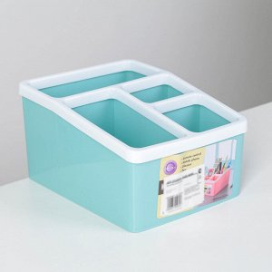 Подставка для домашних мелочей 4 секции, 18х14.5х9.5 см