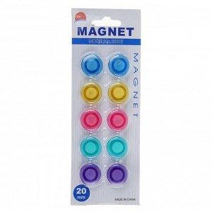 Набор магнитов для доски, 10 шт., d-2 см, прозрачные, на блистере, МИКС