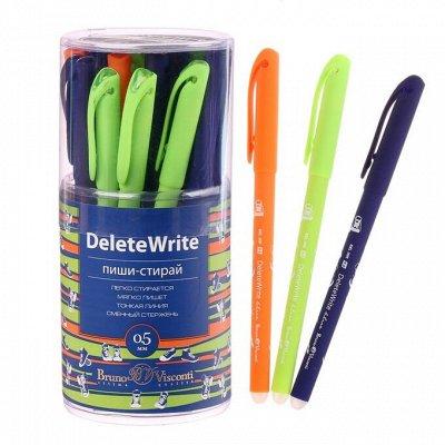 Ручки пиши-стирай. Большой выбор — Ручки. Стираемые чернила