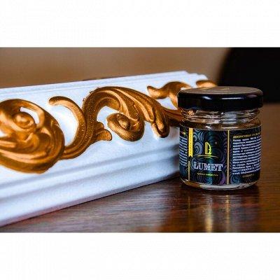 Art Идея. Вся палитра красок и товаров для творчества — Краска органическая для декоративных работ, спиртовая основа — Краски