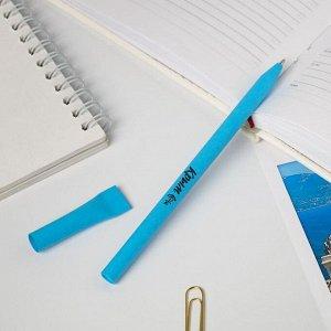 Ручка сувенирная «Крым»
