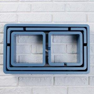 Набор настенных полок 4шт, синие, (большая 49*29см, средняя 46*24см, 2 малых 20*20см)