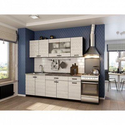 СКИДКА на Мир Мебели - Комфортно Оформляем Пространство!!    — Кухонные гарнитуры — Гарнитуры