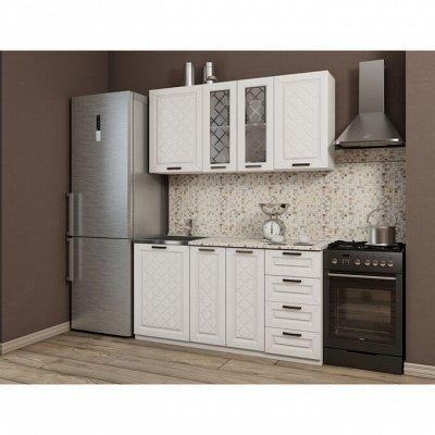 Академия мебели — свежие идея для Вашего дома — Кухонные гарнитуры
