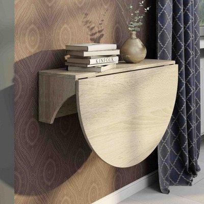Свой Дом۩Распродажа Мебели-Успеваем по Старым Ценам! ۩ — Столы и обеденные группы