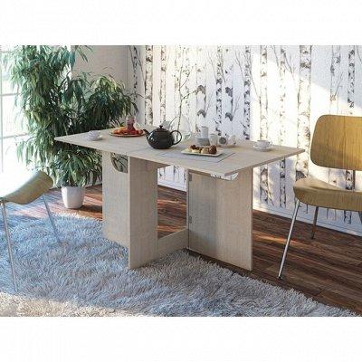 Академия — мебель. Осеннее обновление — Столы и обеденные группы — Кухня