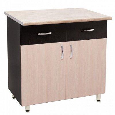 Свой Дом۩Распродажа Мебели-Успеваем по Старым Ценам! ۩ — Кухонные шкафы