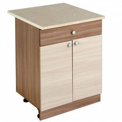 Академия мебели — свежие идея для Вашего дома — Напольные шкафы
