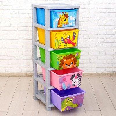 Игры и игрушки — Хранение игрушек-1. — Игрушки и игры