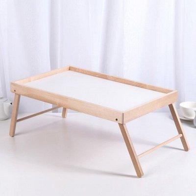 СКИДКА на Мир Мебели - Комфортно Оформляем Пространство!!    — Столики для завтрака — Салфетницы и подставки