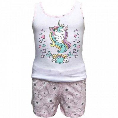 ИВАНОВО Марьяша 27 Мир принтов для детей и взрослых + МАСКИ — Пижамы для девочек — Для девочек