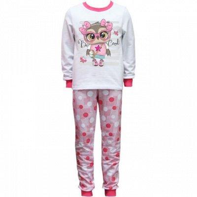 ИВАНОВО Марьяша 27 Мир принтов для детей и взрослых + МАСКИ — Пижамы теплые для девочек — Одежда