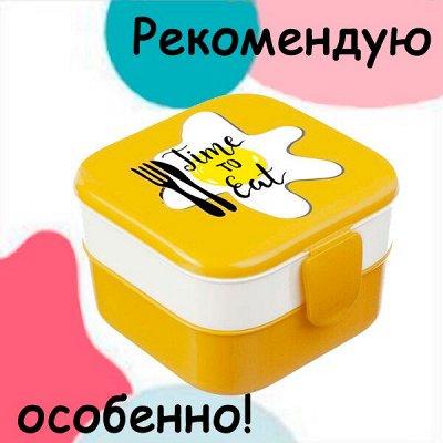 Московский пластик. Вся красота для Вашего дома — Рекомендую особенно — Посуда