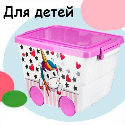 Московский пластик. Вся красота для Вашего дома — Товары для детей — Детская гигиена и уход