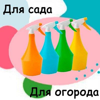 Московский пластик. Вся красота для Вашего дома! — Для сада и огорода — Инструменты и инвентарь