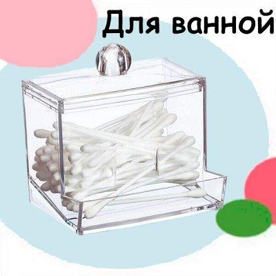 Московский пластик. Вся красота для Вашего дома — Для ванной комнаты — Ванная