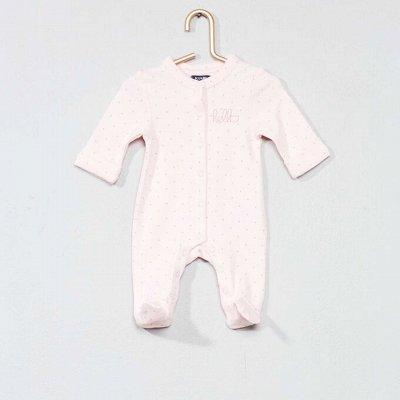 Французская одежда для всей семьи. Зимняя РАСПРОДАЖА ДО -70% — Бэбики-девочки. Комплекты — Для новорожденных
