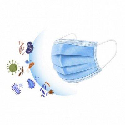 Уборка 🏠 дома теперь проще простого! — ● Средства индивидуальной защиты ● ⚡️Маски, антисептики⚡️ — Бахилы и маски