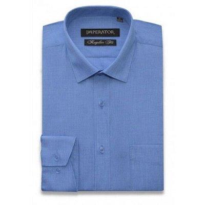 Рубашки TSAREVICH,IMPERATOR   — ПОДРОСТКОВЫЕ  — Рубашки