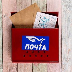 Ящик почтовый «Письмо», горизонтальный, без замка (с петлёй), бордовый