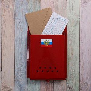 Ящик почтовый без замка (с петлёй), вертикальный, «Почта», бордовый