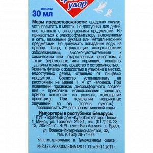 """Дополнительный флакон-жидкость от комаров """"Домовой Прошка"""", Тройной Удар, 45 ночей, 30 мл"""