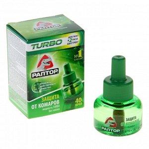 Жидкость от комаров Раптор Turbo 40 ночей