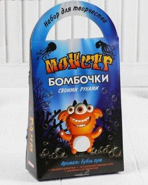 Набор для изготовления бомбочек для ванн Монстр Раум аромат Бубль гум