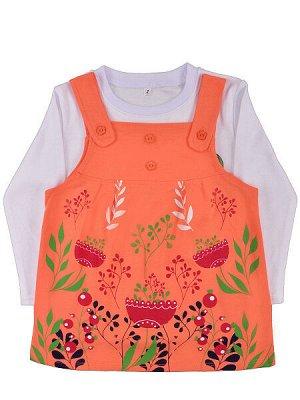 Комплект - персиковый цвет