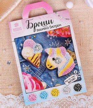 Набор для творчества вышивка бисером из фетра Брошь Единорог и мороженое