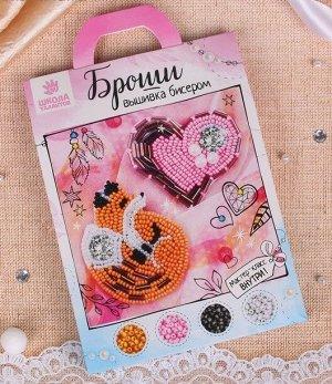 Набор для творчества вышивка бисером из фетра Брошь Лиса и сердечко