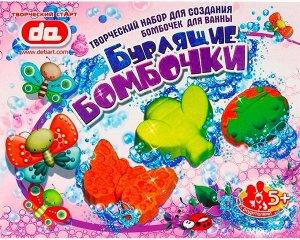 Набор для создания бомбочек для ванны Насекомые