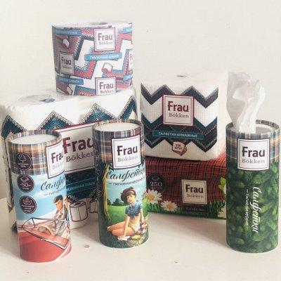 MANEKI - Пеленки для животных. PP1989 скидка — НОВАЯ марка бумажной продукции - Frau Bokken — Туалетная бумага и полотенца
