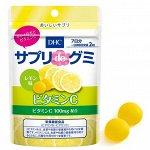 Жевательный витамин С со вкусом лимона DHC