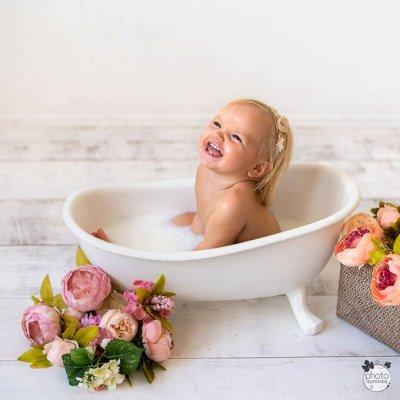 Здрав сити*2 - полезности для всей семьи! — Для детей (гигиена, уход) — Детская гигиена и уход