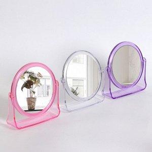 Зеркало настольное, двустороннее, с увеличением, d зеркальной поверхности 10 см, МИКС