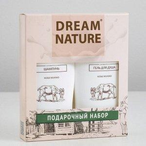 Подарочный набор для женщин Dream Nature «Козье молоко»: шампунь, 250 мл + гель для душа, 250 мл