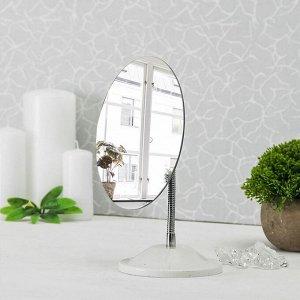 Зеркало настольное, на гибкой ножке, зеркальная поверхность 13,5 ? 16,2 см, цвет белый