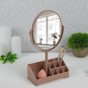 Зеркало на ножке, двустороннее, с увеличением, зеркальная поверхность 13 ? 16 см, МИКС