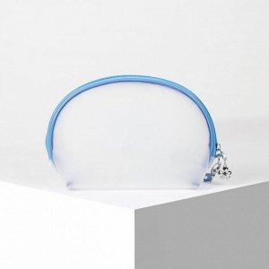 Косметичка ПВХ, отдел на молнии, с ручкой, матовая, цвет синий