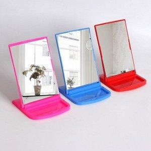 Зеркало настольное, с рамкой под фото, зеркальная поверхность 10,2 ? 13,5 см, МИКС