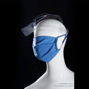 Защитный лицевой экран (полумаска), ПЭТ